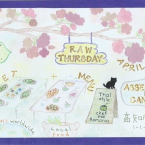 4月9日(木) 1Day RawFood Cafe in 高知