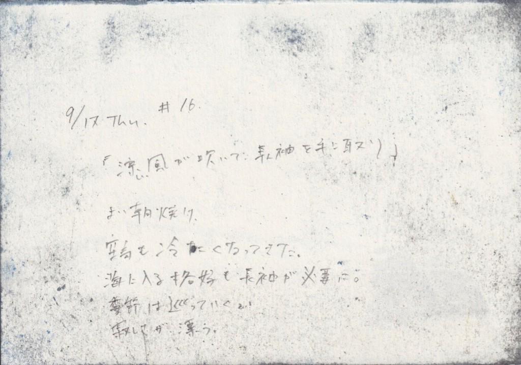 スキャン 3 (2)
