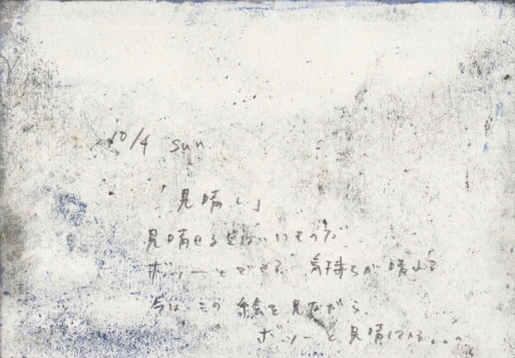 スキャン 3 (4)