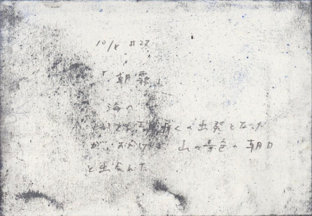スキャン 3 (5)