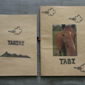 TABI Books