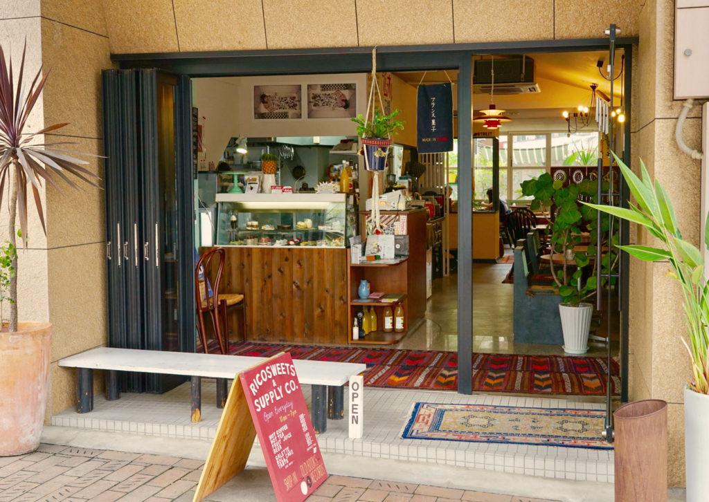 shop-front-1024x726